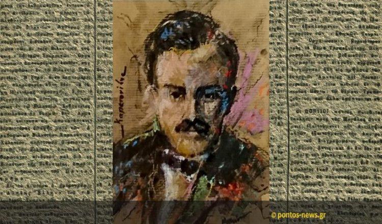 Πορτρέτο του Ν. Καπετανίδη από την έκθεση του Κ. Φωτιάδη «Πόντος: Δικαίωμα και υποχρέωση στη μνήμη» (φωτ., εικ.: Χριστίνα Κωνσταντάκη)