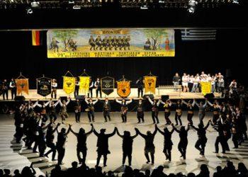 29ο Φεστιβάλ Ποντιακών Χορών Νεολαίας