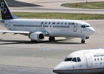15.000 αεροπορικά εισιτήρια από 0 έως 15 Ευρώ από το Ελ. Βενιζέλος