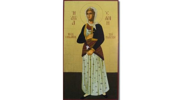 Το μαρτύριο της Αγίας Ελένης εκ Σινώπης του Πόντου