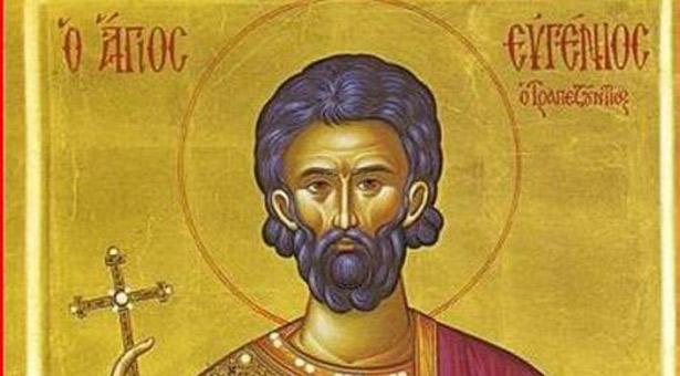 Ο Φάρος Ποντίων τιμά τη μνήμη του Αγίου Ευγενίου του Τραπεζούντιου