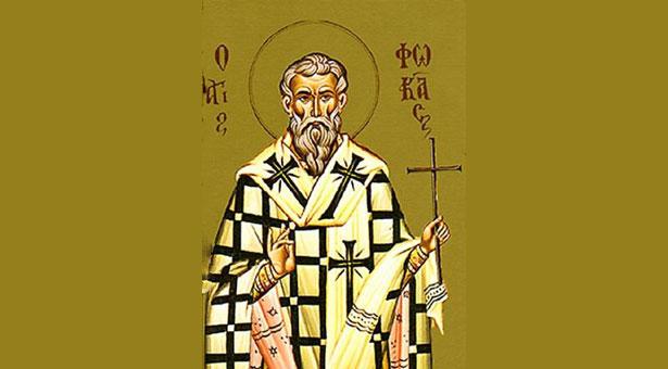 Άγιος Φωκάς ο θαυματουργός από τον Πόντο