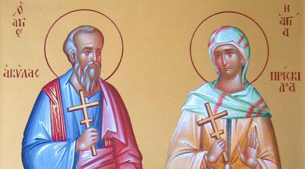 Ακύλας και Πρίσκιλλα. Οι Άγιοι των ερωτευμένων από τον Πόντο