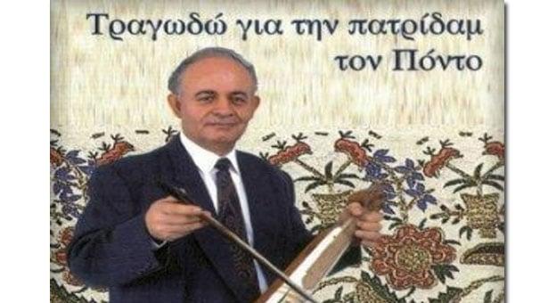 Γιώργος Αμαραντίδης: Όταν παίζω λύρα, νομίζω ότι λέω την Ιστορία του Πόντου!