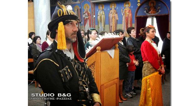 Η Παναγία Σουμελά τίμησε τον Άγιο Ευγένιο τον Τραπεζούντιο