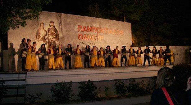 Πολιτιστικός Σύλλογος Βατολάκκου: Γιορτάζει 30 χρόνια δράσης!