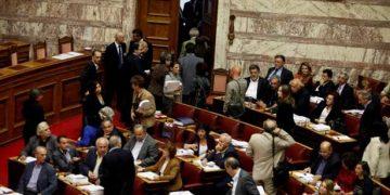 Υπάλληλοι της βουλής κάνουν στάση εργασίας