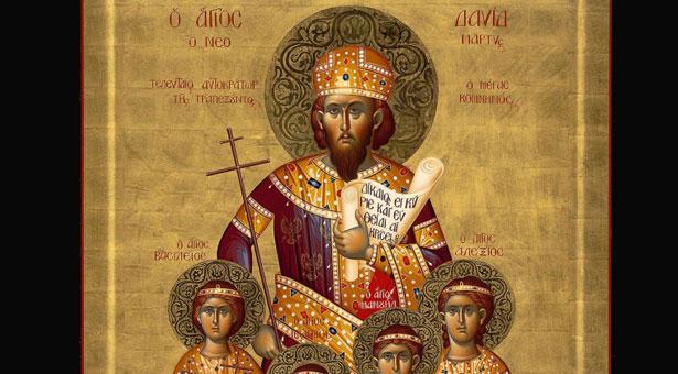 Ο τελευταίος αυτοκράτορας της Τραπεζούντας ανακηρύχθηκε Άγιος