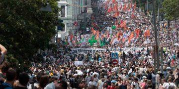 Διαδηλώσεις κατά του Πούτιν στη Μόσχα