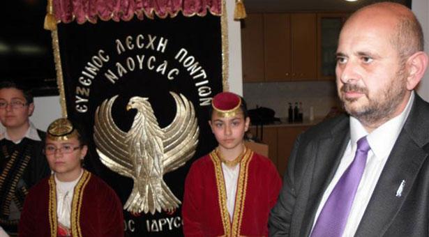 Πραγματοποιήθηκε ο καθιερωμένος Αγιασμός στην Εύξεινο Λέσχη Νάουσας