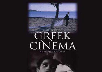 Αυστραλία: Διάλεξη στο πανεπιστήμιο του Σίδνεϊ για τον ελληνικό κινηματογράφο