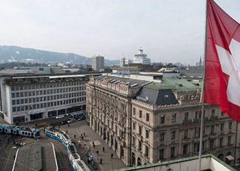 Ελβετία: Δεν ανοίγουν λογαριασμοί Ελλήνων βουλευτών