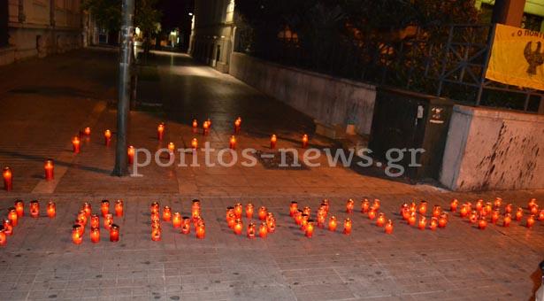 Ειρηνική συγκέντρωση της ΕΠΟΝΑ για την Γενοκτονία