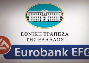Δημόσια πρόταση από ΕΤΕ προς την EUROBANK