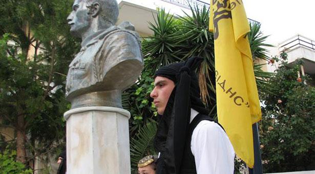 Εκδήλωση τιμής και μνήμης από την Εύξεινο Λέσχη Αχαρνών