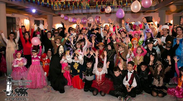 Ένα αξέχαστο Ποντιαποκριάτικο πάρτυ στον Φάρο Αγ. Βαρβάρας!