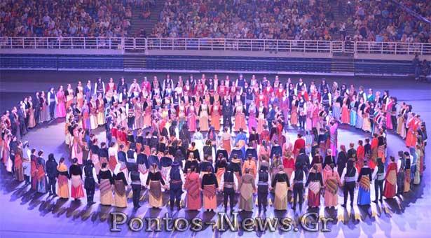 5 Οκτ 2013: Ο Σύλλογος Ποντίων Άρδασσας στο 9ο Φεστιβάλ Ποντιακών Χορών