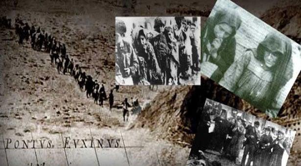 Εκδηλώσεις για τη διεθνοποίηση του ζητήματος της Γενοκτονίας των Ποντίων στις Βρυξέλλες