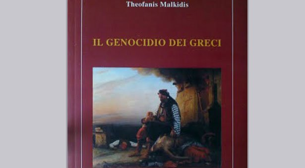 Βιβλίο στην Ιταλική γλώσσα για την Γενοκτονία των Ποντίων