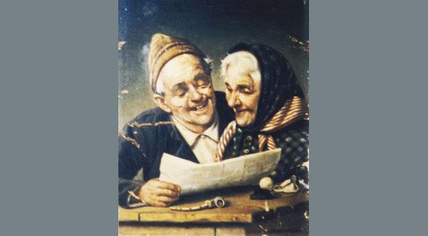 Ο γέρον, η γραία κι η νύφεν. Ποντιακό λαογραφικό ανέκδοτο