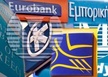 Οι τράπεζες «παντρεύονται». Τι θα γίνει με τα δάνεια και τις καταθέσεις μου;