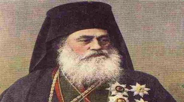 Ο Οικουμενικός Πατριάρχης Ιωακείμ Γ΄ ήταν Ποντιακής καταγωγής