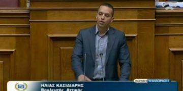 Άγριος καβγάς Κασιδιάρη - Γεωργιάδη στη βουλή