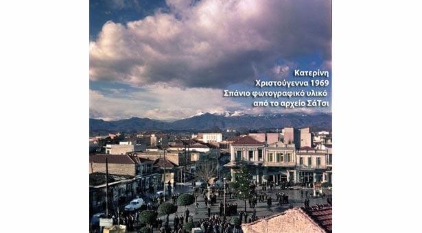 Σάββας Τσιλιγγιρίδης: O Πόντιος κλέφτης... στιγμών