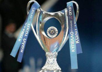 Κύπελλο Ελλάδος: Σήμερα η τρίτη φάση