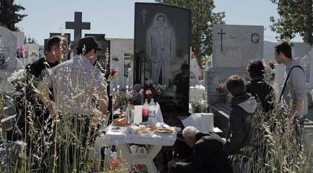 24 Ιουν 2013: Ταφικό Έθιμο στο Θρυλόριο Κομοτηνής