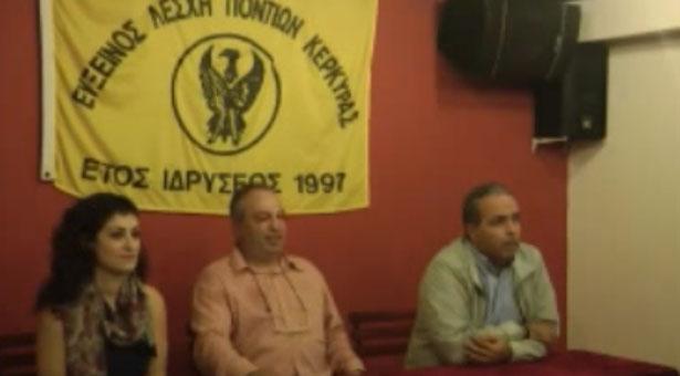 Ο Ποντιακός Ελληνισμός ως παράδειγμα ανθρωπιάς! Βίντεο