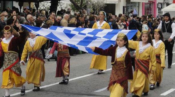 Θεσσαλονίκη: Εκπαιδευτικά προγράμματα γνωριμίας με τον ποντιακό πολιτισμό για παιδιά