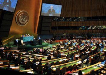 В Греции не могут найти ответственного за голосование по резолюции ООН