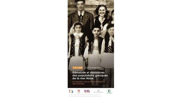 Η ΟΣΕΠΕ για το Διεθνές Συνέδριο στις Βρυξέλλες για την Γενοκτονία των Ποντίων