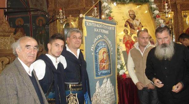 Η Παναγία Σουμελά Κατερίνης στην τελετή Αγιοκατάταξης του Δαβίδ του Κομνηνού