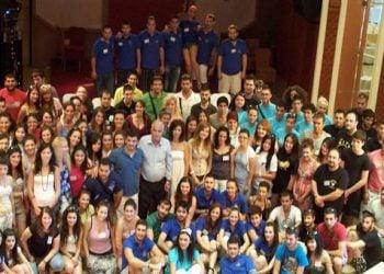 8η Πανελλήνια Συνάντηση Ποντιακής Νεολαίας της Π.Ο.Ε.