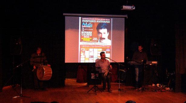 Ο Θεόδωρος Παυλίδης μιλά μέσω της μουσικής του, μεγάλο αφιέρωμα στη μνήμη του Πόντιου Καλλιτέχνη