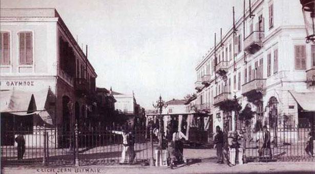 Θεσσαλονίκη: Πλατεία Ελευθερίας ή Πλατεία Γενοκτονίας;