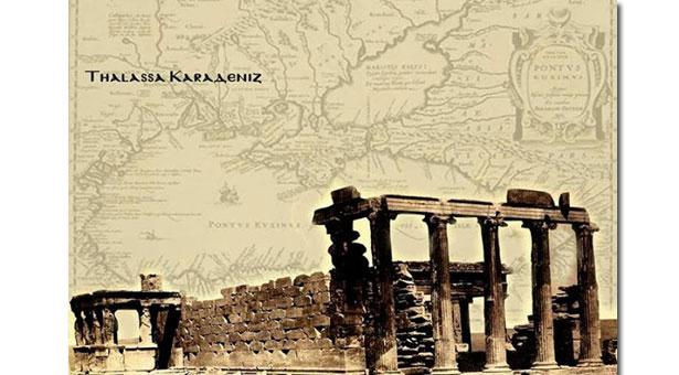 Μαθήματα ιστορίας για τον ελληνισμό της Μικράς Ασίας από την Εύξεινο Λέσχη Θεσσαλονίκης