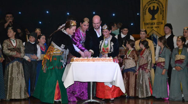 Η Ποντιακή εστία Μελβούρνης γιόρτασε 37 χρόνια προσφοράς και συνεχίζει!