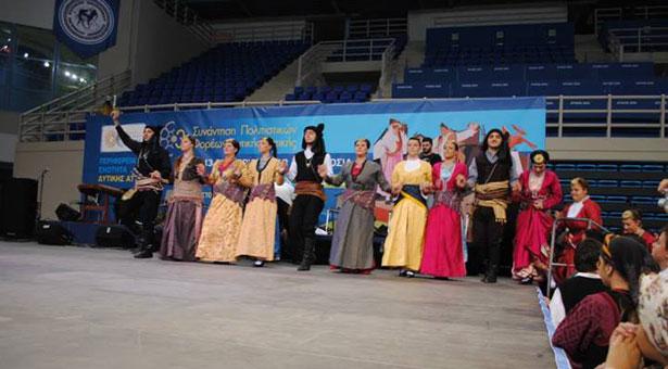 Ποντιακοί χοροί στην έναρξη της 3ης Συνάντησης Πολιτιστικών Φορέων Δυτικής Αττικής