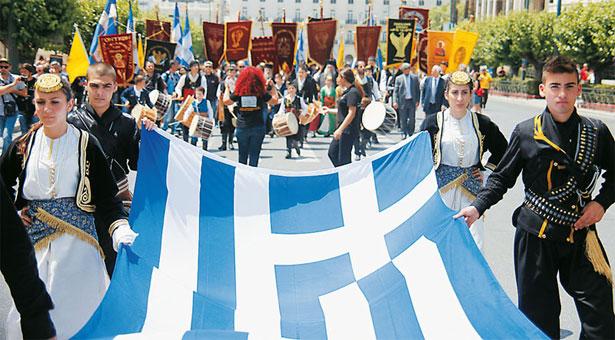 Εγκρίθηκαν μαθήματα για την κουλτούρα του Ποντιακού Ελληνισμού. Δείτε πού και πότε θα πραγματοποιηθούν