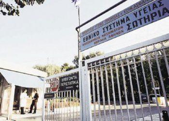 Κορονοϊός: Κατέληξε 57χρονος στο νοσοκομείο «Σωτηρία» 2
