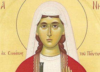 Η Τιμία Κάρα της Αγίας Ελένης εκ Σινώπης στη Δράμα
