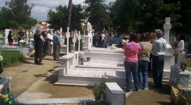 Το ταφικό έθιμο των Ποντίων από την αρχαιότητα στο Πρωτοχώρι Κοζάνης