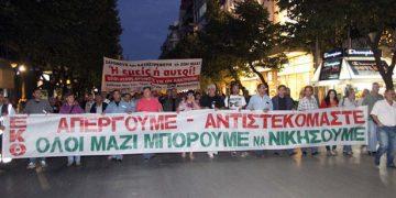 Θεσσαλονίκη: Εντάσεις στα συλλαλητήρια