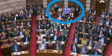 Σ. Ξουλίδου: Σήκωσε την Ελληνική σημαία μέσα στο Κοινοβούλιο