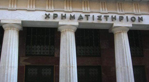 Περίοδος ευφορίας γιά το ελληνικό Χρηματιστήριο