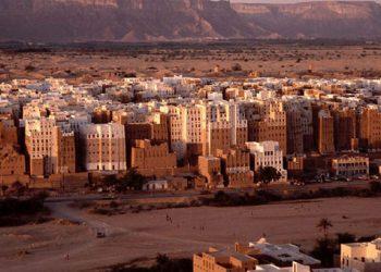 Υεμένη: Δολοφονία του επικεφαλής ασφαλείας της πρεσβείας των ΗΠΑ