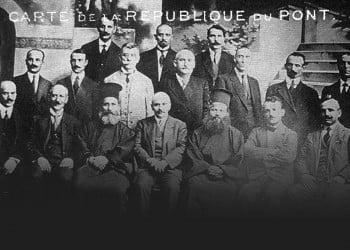 Αυτόνομη Δημοκρατία του Πόντου – Το κίνημα - Cover Image